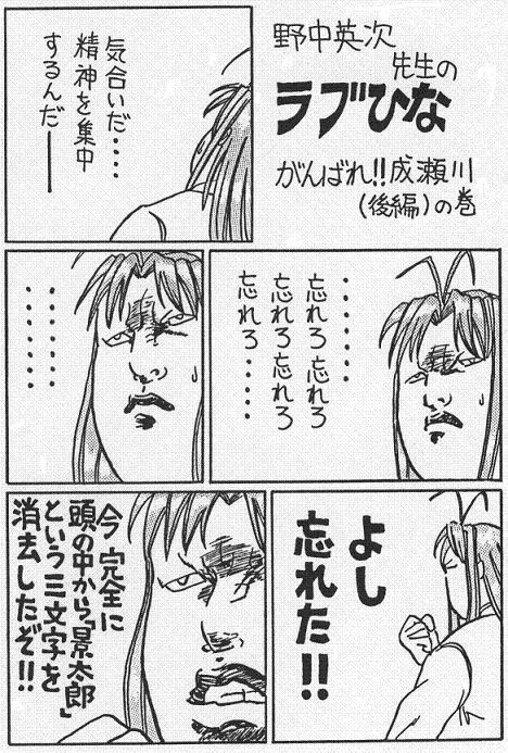 がんばれ2.jpg