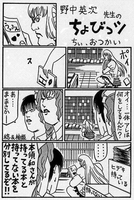 ちぃ、おつかい.jpg