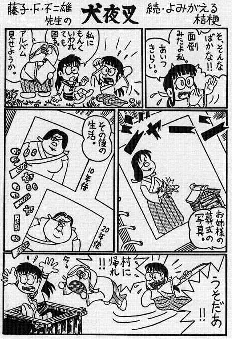 よみがえる桔梗2.jpg