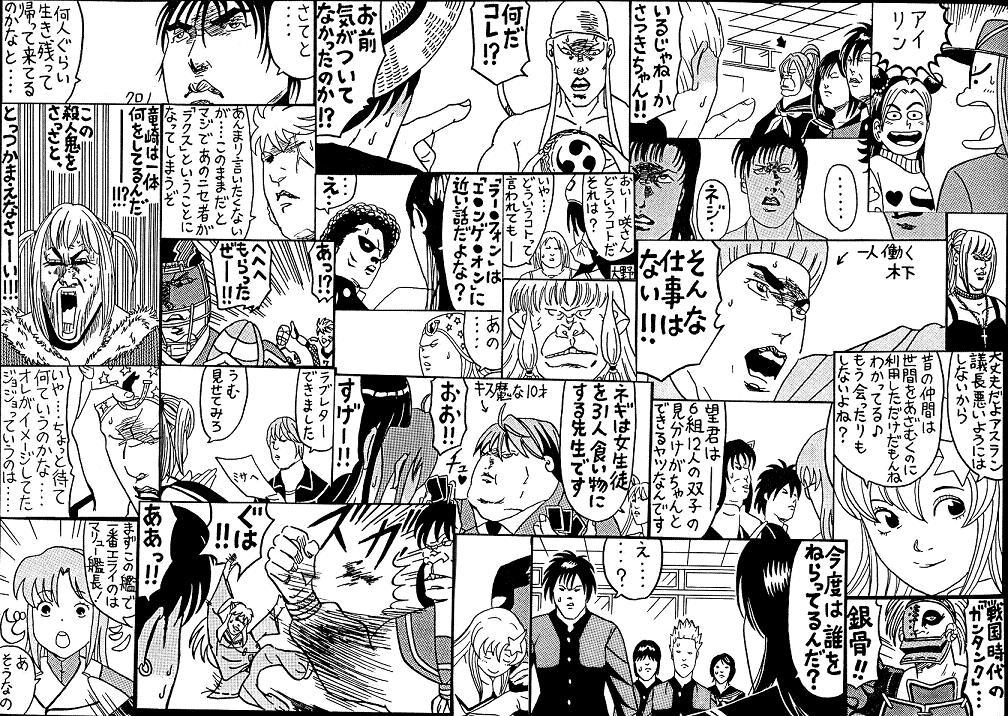 タイトル絵3.JPG