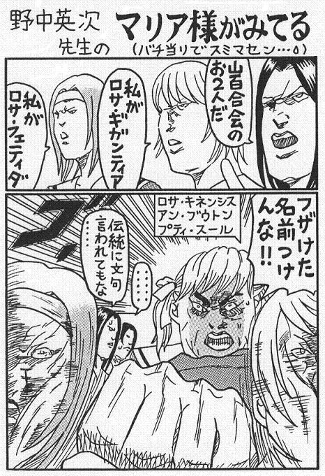 マリみて1.jpg