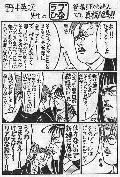絵馬登場.jpg