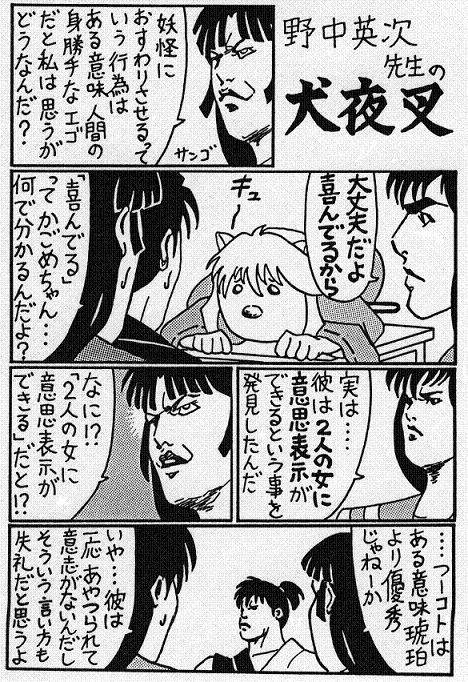 ヲ.jpg