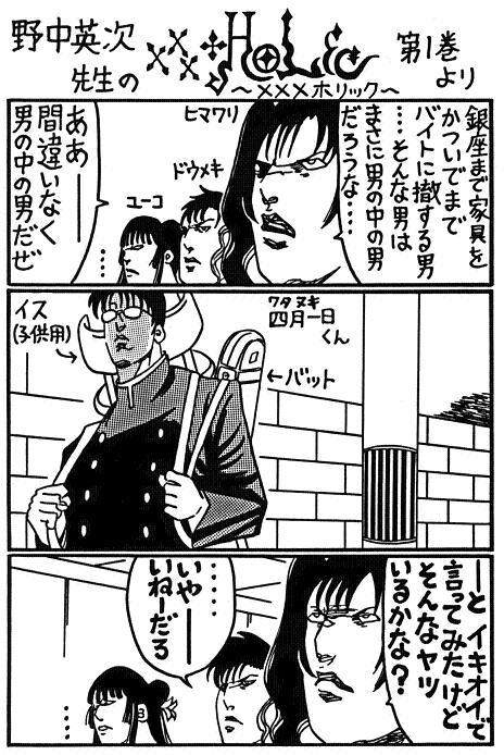 四月一日バイト中.jpg