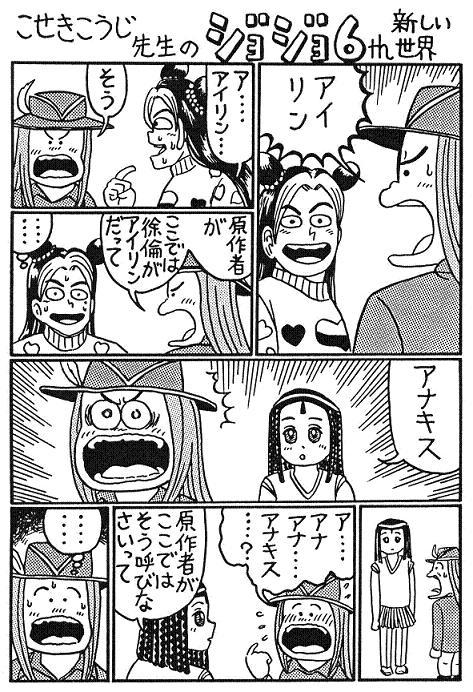 新しい世界.jpg