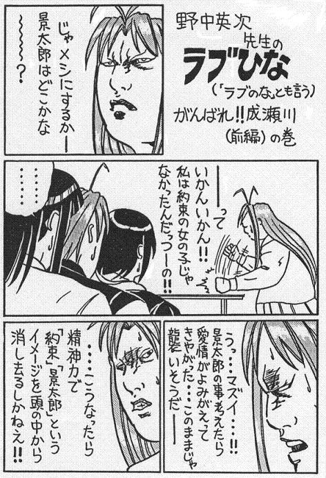 がんばれ1.jpg