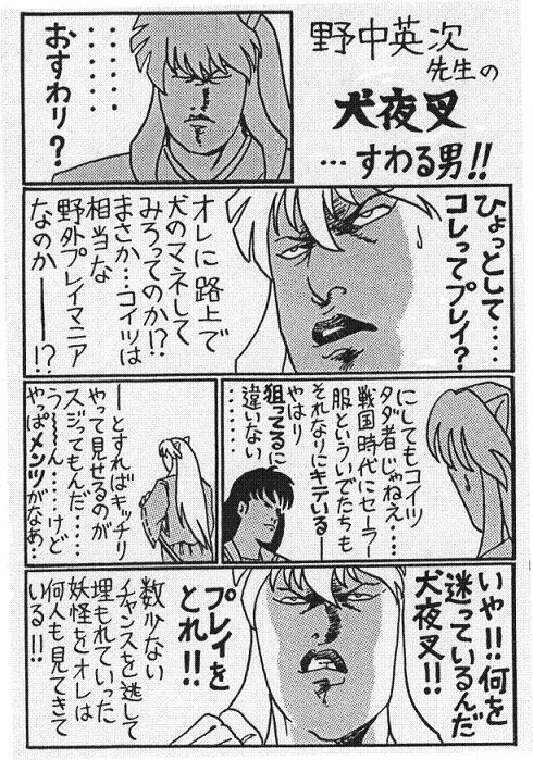 すわる男.jpg