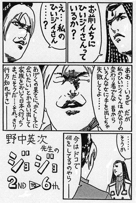 ひいじいさん.jpg