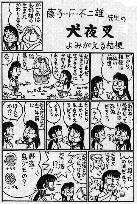 よみがえる桔梗1.jpg