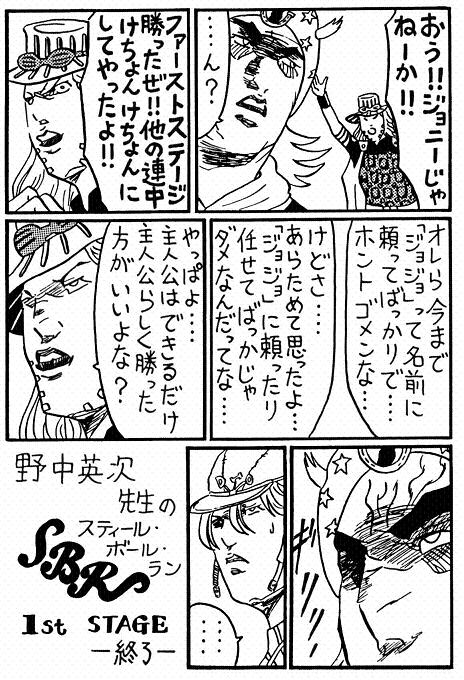 1st終了.jpg