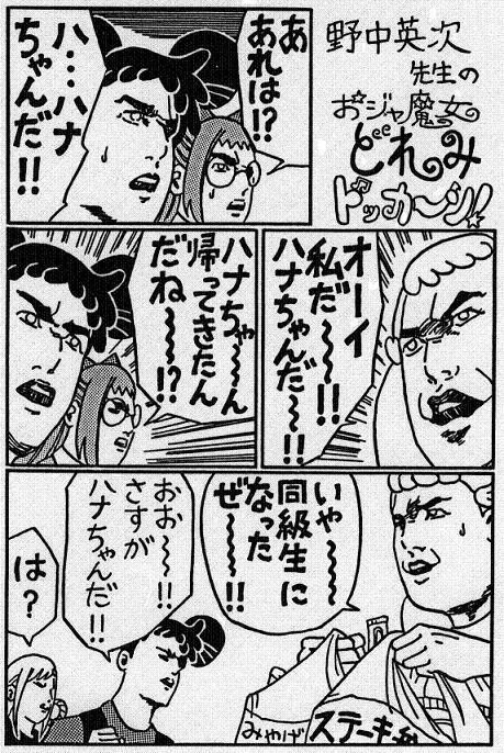 6年生ハナ.jpg