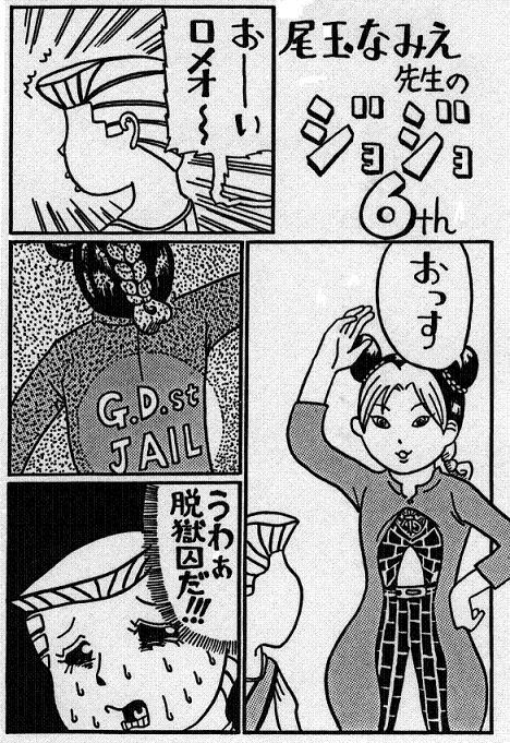 ロメオ.jpg