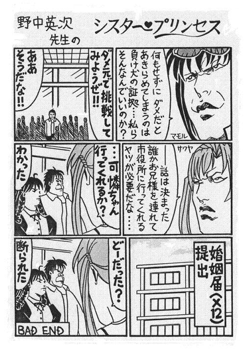 シスプリ.jpg