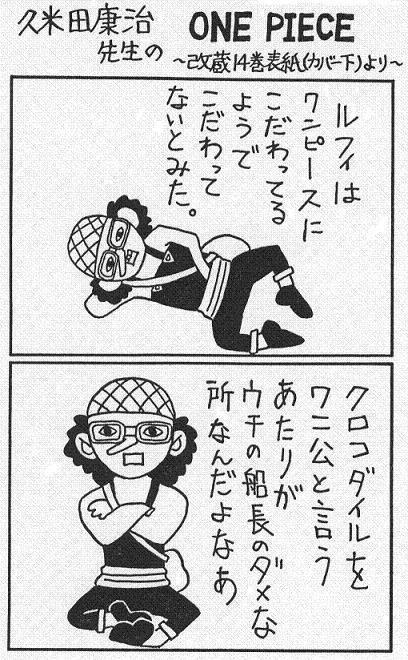 ップのぼやき.jpg