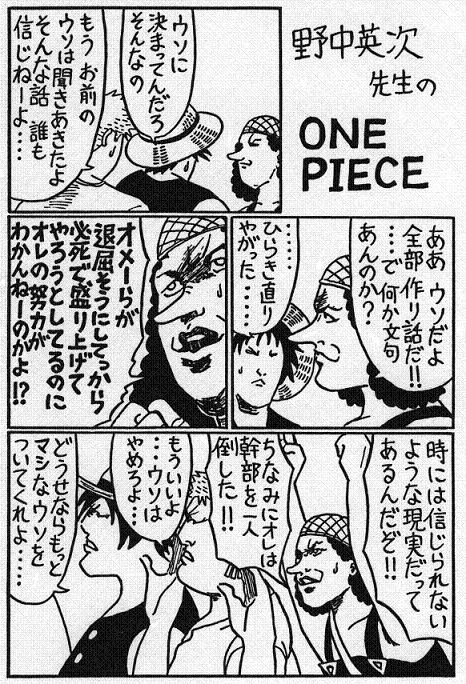 ップ初勝利.jpg