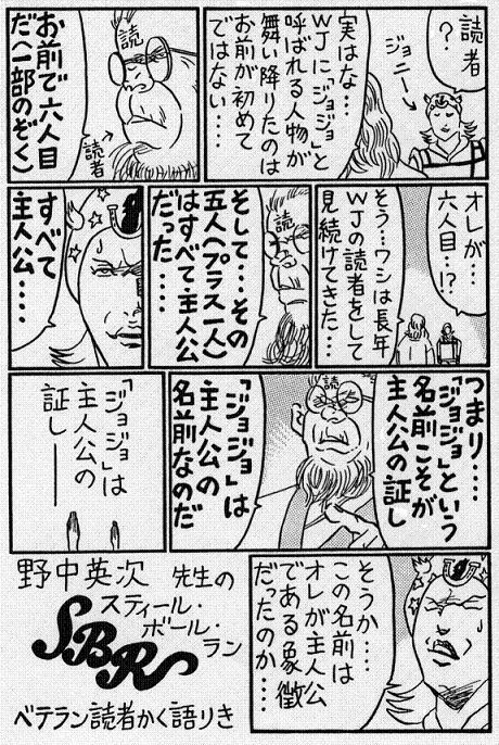 ベテラン読メ.jpg