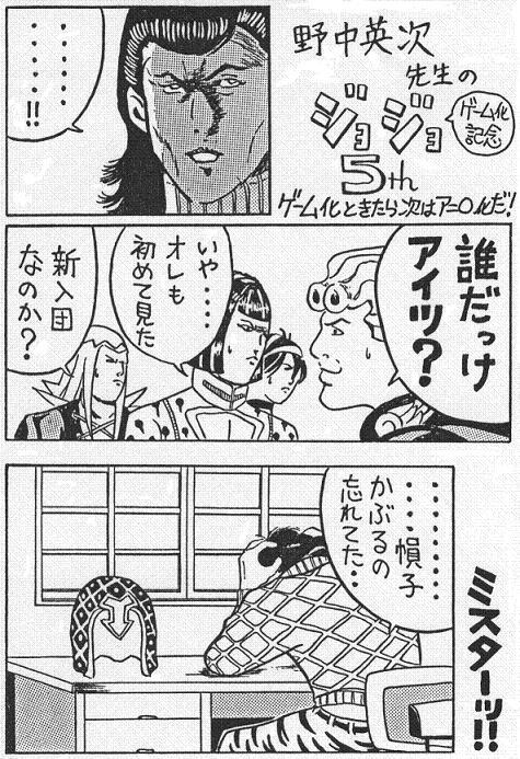 ミスタ帽子1.jpg