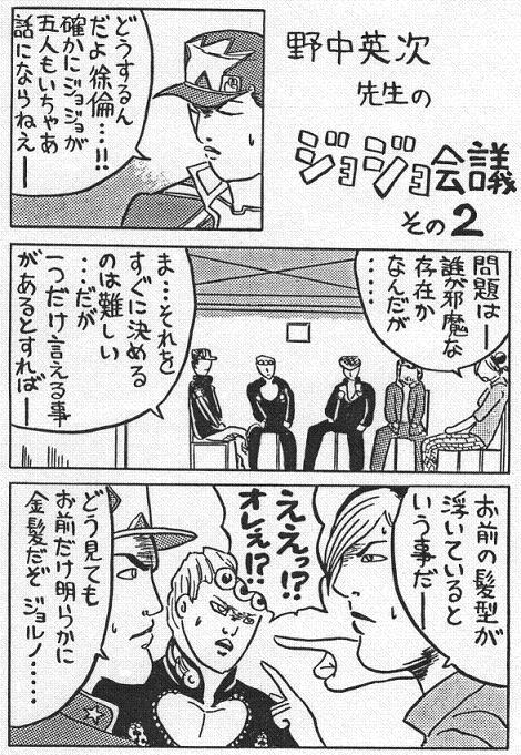 会議2.jpg